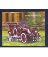 Bhutan 3-D Antique Automobiles 1971 (Renault) Scott# 128 MNH - $0.53