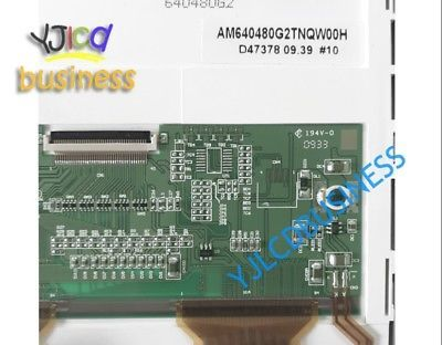 Primary image for NEW AM640480G2TNQW00H 5.7-inch 640*480 LCD Display Panel 90 days warranty