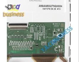 NEW AM640480G2TNQW00H 5.7-inch 640*480 LCD Display Panel 90 days warranty - $114.00