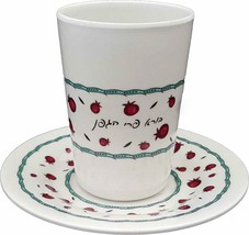 Judaica Kiddush Cup Saucer Organic Bamboo Fibers Pomegranates Sabbath Holiday image 1
