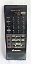 MITSUBISHI 939P180A2 - VCR Remote Control  - $10.39