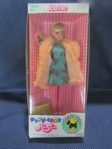 1980'S TAKARA BARBIE DOLL JAPAN- CANDY POP AND ACCESSORIES NEW IN BOX MN... - $128.65