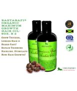 2x Rastarafi® Premium Beard Oil 8 Oz | Fast Beard Growth - $32.95