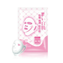 SexyLook Rose Extract and Collagen Mask 10 pieces image 2