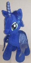 Build A Bear My Little Pony Friendship is Magic Princess Luna Unicorn Pl... - $23.38
