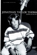 Jonathan Taylor Thomas teen magazine pinup clipping Teen Beat Bop Tiger Beat
