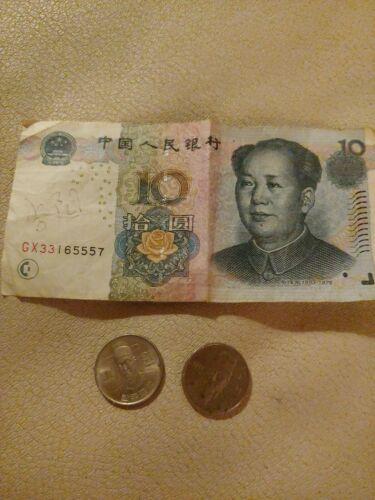 YUAN ZHONGGUO RENMIN YINHANG 2005 AND (2) ASIAN COINS 1971 & 2016