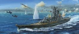 *Fujimi model 1/500 Ship Series vision of ultra-Yamato type battleship - $81.30