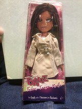 RARE Bratz Doll Fashion Pack Outfit NEW Tan Trenchcoat Coat Jacket & Boots - $48.46