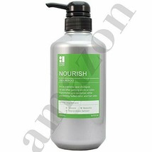 Koei Chemical (Model Cosmetics) Interlock Nourish S 500ml - $32.56