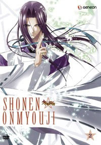 Primary image for Shonen Onmyoji Vol. 02 DVD Brand NEW!