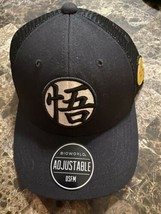 Dragon Ball Z Adjustable Hat Dragon Ball Logo With Pre-Curved Bill - $24.74