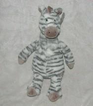 """Jellycat Sweetie Zebra Soft Stuffed Animal Toy HTF 9"""" 12"""" NWT - $52.46"""