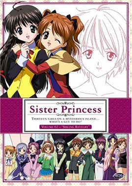 Primary image for Sister Princess: Sibling Revelry Vol. 02 DVD Brand NEW!