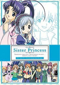 Primary image for Sister Princess: Gifts From the Heart Vol. 05 DVD Brand NEW!
