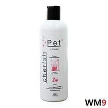 TS Pet Dog Cat Cherish Shampoo Rinse Combination 500ml Bright Whitening ... - $19.47+