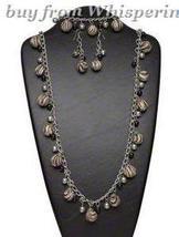 Zebra Print Fashion Jewelry Set - $24.95