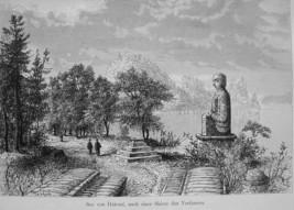 JAPAN Lake Hakone with Buddha Statue - 1882 Wood Engraving - $12.60