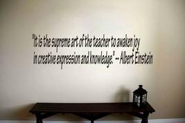 Albert Einstein Inspirational Teacher Classroom Quote Vinyl Sticker Decal (a) - $14.99+
