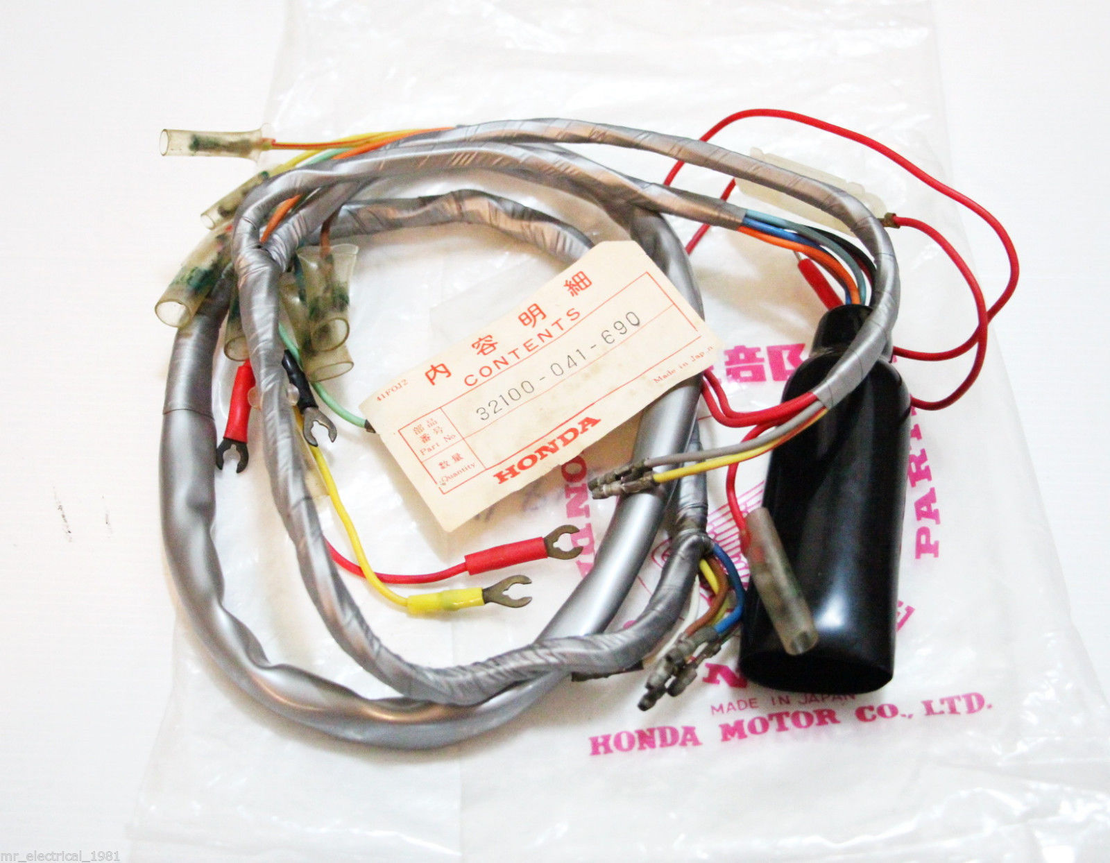 Honda C50 C50m C50z C50mz Wiring Wire And 50 Similar Items S90 Harness Nos