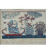 King Tut & Queen Hunting on Nile River Egypt Kemet Papyrus Art Color Pai... - $138.59