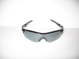 Oakley Radarlock Polished Black Carbon Fiber Frame / Black Irdium Polarized lens - $188.00