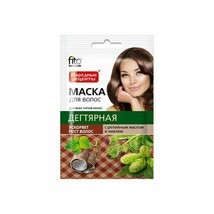 Fitocosmetic BIRCHTAR HAIR MASK x2  ***for all hair*** 30ml - $3.65