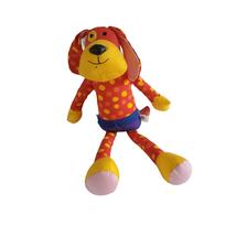 Manhattan Baby 18 Inch Plush Stuffed Dress Up Dog 2003 - $13.85