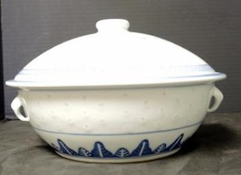Tienshan Rice Flower Rice Grain China Blue & White Round Covered Vegetable - $66.49