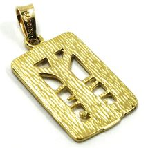 SOLID 18K YELLOW GOLD CHRIST OF THE ABYSS PENDANT, VERY DETAILED MEDAL image 3