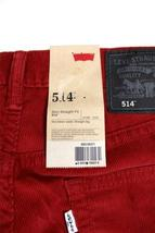 NEW LEVI'S STRAUSS 514 MEN'S ORIGINAL SLIM FIT STRAIGHT LEG JEANS PANTS 514-0371 image 6