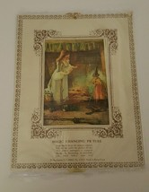 Vintage SHACKMAN Doll Magic Changing Picture Made In Hong Kong - $17.00
