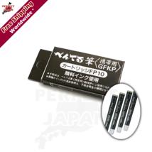 Pentel FP10 Brush Pen Cartridge Refills Black (Pack of 4) FP10-A - $4.55
