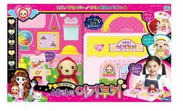 Sarah's Cute Puppy Pet Dog Cookie Caring Roleplay Bag Dollhouse Toy Playset image 4
