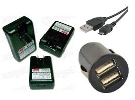 Motorola Droid X2 MB870 External Dock + Dual Car Charger + USB Cable Tra... - $14.91