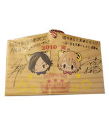 Mitsuboshi Produce Hanging Woodblock Chibi Art * Anime * Manga - $4.88