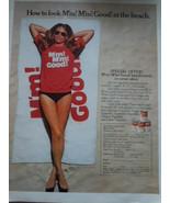 Vintage Campbell's M'm M'm Good Beach Towel Offer Print Magazine Ad 1971 - $8.99