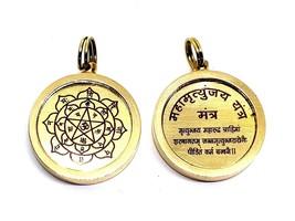 Shiva Hindu Sri Shri Maha Mrityunjaya Mrityunjay Yantra Yantram Chakra R... - $16.78