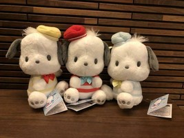 Pochacco Marin Style Plush Doll 3 Set Completed Sanrio 6in - $43.77