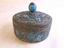 Decorative Vintage Antique Chinese Cloisonne Vanity Box - $150.00