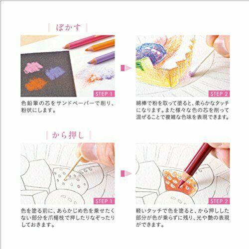 Mitsubishi Pencil Co., Ltd. colored pencil poly color No.7500 24 colors K750024C