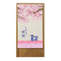 Panda Superstore Japanese Style Curtain for Doorway/Door/Kitchen Door Polyester