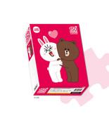LINE Friends Hug Jigsaw Puzzle 150 pcs Character CONY Heart Hobby Toy Ki... - $18.68