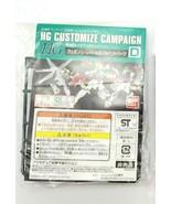 Bandai 1/144 HG Customize Campaign 2013 Set D Gundam Gunpla - $13.93