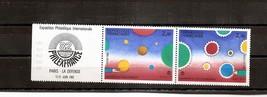 FRANCE PhilexFrance 1982 ART Strip of 3 Mint Yvert 2200A Scott 1820a MH - $2.38
