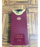 NEW Old Stock Vintage 1985 AVON IMARI Eau De Co... - $20.74