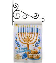 Jewish Festival - Impressions Decorative Metal Fansy Wall Bracket Garden... - $27.97