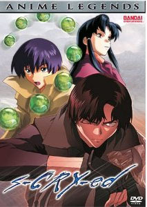 Primary image for Scryed (S-cry-ed): Vol. 03 DVD (Anime Legends) Brand NEW!
