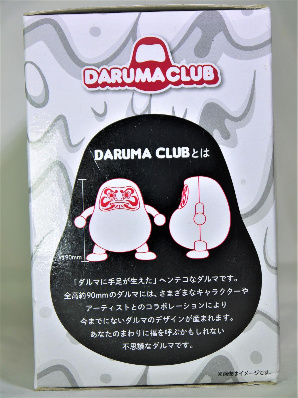 BANDAI DARUMA CLUB GHOSTBUSTERS MARSHMALLOW MAN DARUMA FIGURE WHITE
