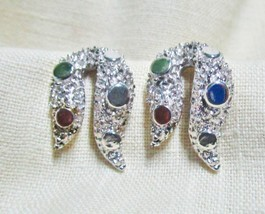 CORO Earrings Clip Style Silvertone Colors are Reflection Bouncing off S... - $5.95